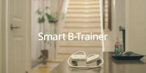 Smart B-Trainer auricolari Sony con GPS e cardio