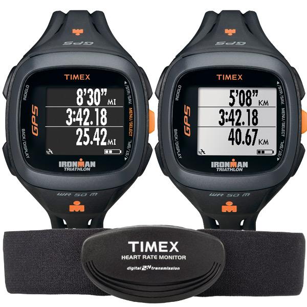 run-trainer-2-timex