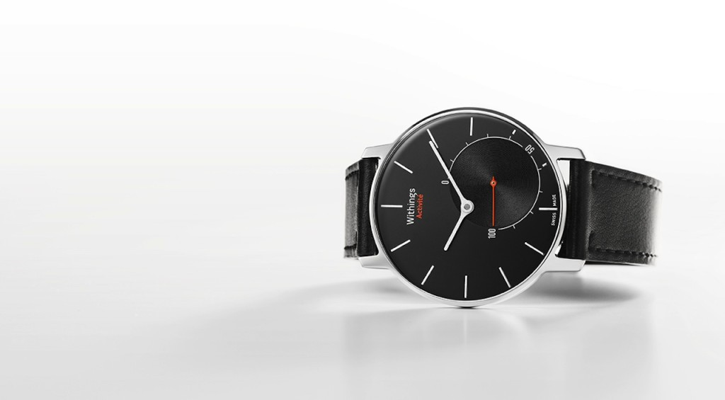 withings-activité-7