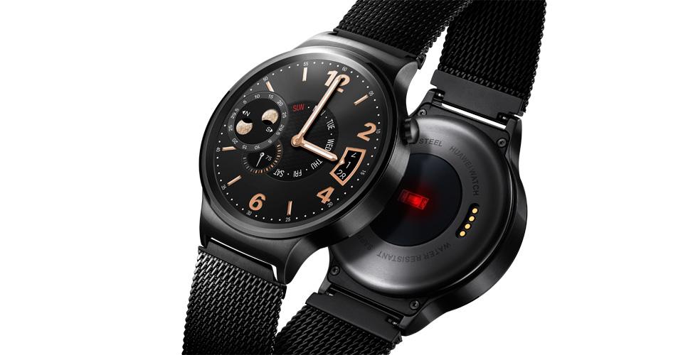 hw_watch