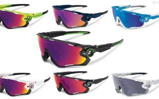 10 ottimi occhiali per il ciclismo - i migliori